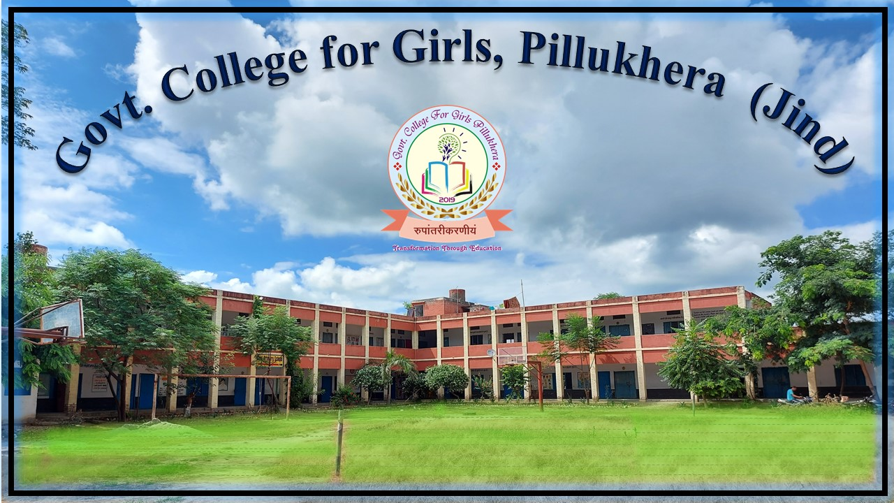 College Banner 6